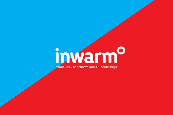 Inwarm is an engineering company in a field of heating, ventilation and air…