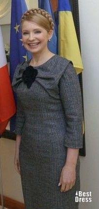 Yulia Tymoshenko pretty grey dress