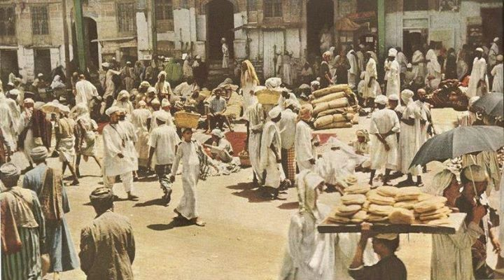 Hajj 1953, Hajj, 1953, Images, Photos, Rare, Unseen, Kaaba, Old, Makkah, Mecca…