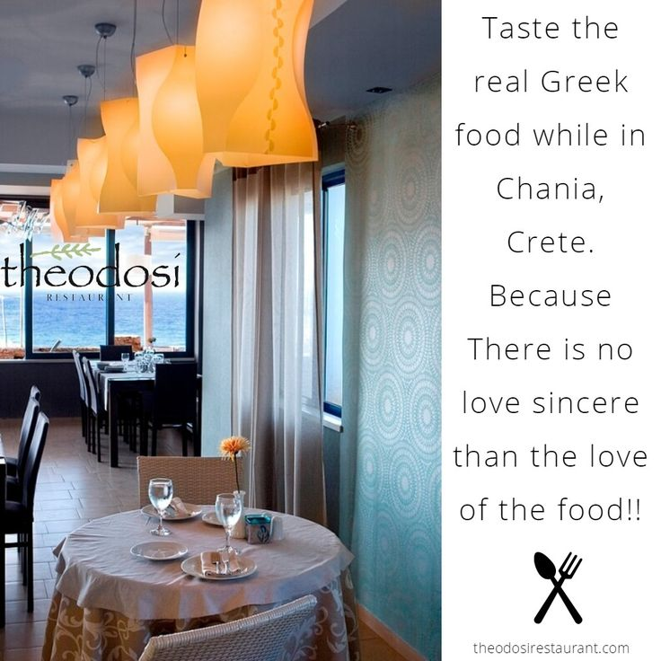 Theodosi Restaurant is one of the best Chania restaurants that serve Cretan food and wine in Greece.