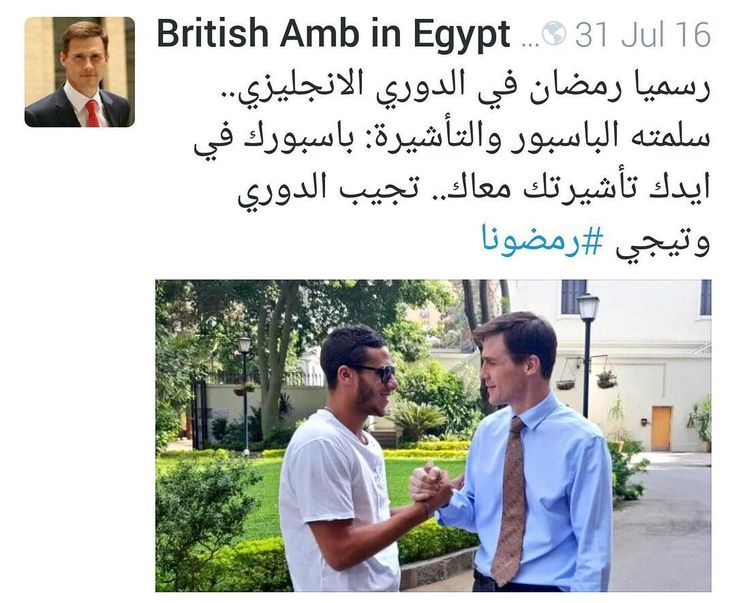 British Ambassador John Casson is the coolest one to work in Egypt and that's for sure. Here he is congratulating Ramadan on joining the English league. . . Read about our post about John Casson at ELMENS.com . . #elmens #caironightlife #thisisegypt #england #england2016 #englandflag #london #love #uk #australia #france #brazil #china #italy #japan #travel #canada #flag #germany #holland #ireland #spain #unitedkingdom #usa #wales #scotland #sweden #tagsforshare #egypt #uae