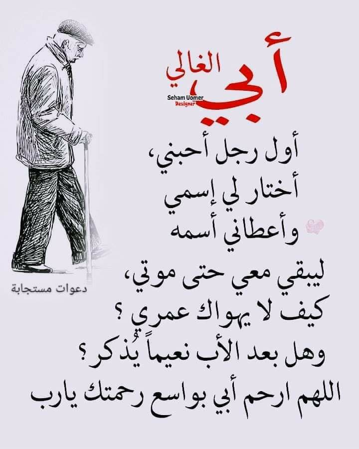 Pin By Mohiyudheen Abdulkader On العربي Allah Arabic Calligraphy Quotes