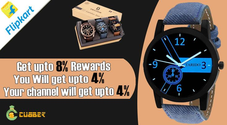 Flipkart - Online Watches For Men & Women Buy Stylish & Trendy Watches for Men & Ladies Online at Best Prices in India. Check branded Watches like Fastrack, Fossil, Casio, Rolex, etc. at Flipkart.Also You will get upto 8% Extra Rewards From Cubber.  Download cubber app:- http://cubber.in/app Shop and earn though website:- http://shop.cubber.in  #cubberapp #cashbackoffers #shoppingonline #cubbershop #ganeshchaturthi #discount #sale #couponcode #onlinestore #cubberin #extraearn #refernearn…
