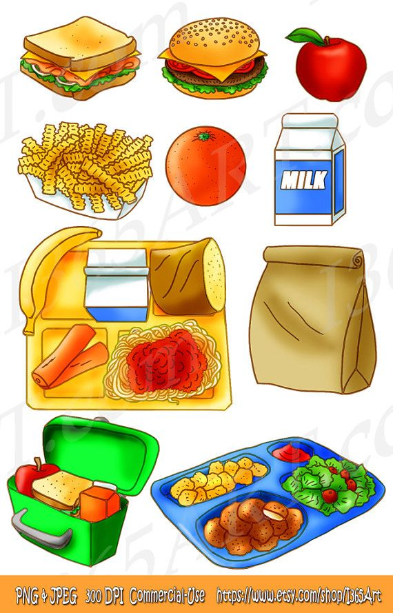 School Lunch Clipart Set Food Tray Brown Paper Bag