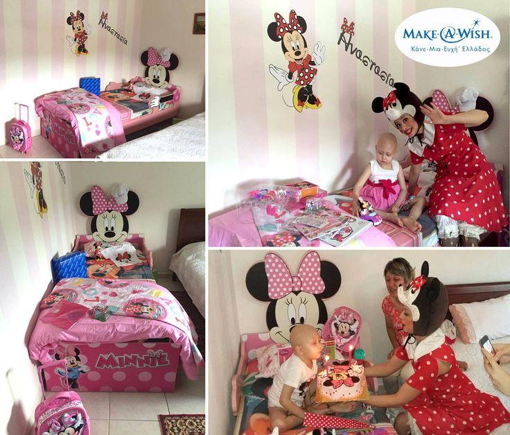 Αναστασία, 4… Εύχομαι να αποκτήσω ένα κρεβάτι Minnie Mouse!