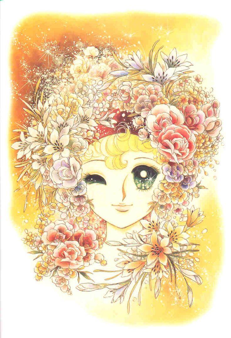 Georgie by Igarashi Yumiko