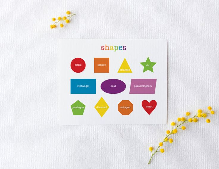 Toddler learning shapes wall art printable by HelloOliveDesigns