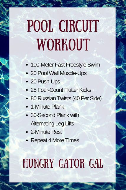 26 Best Workouts For The Pool Images On Pinterest Swim Workouts Water Workouts And Pool Exercises