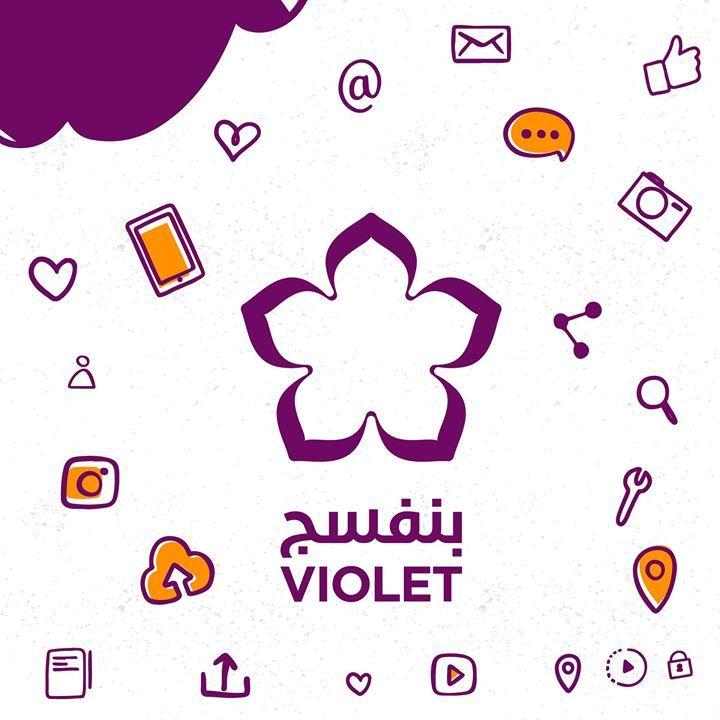 بنفسج الآن ضمن اللينكد ان ننتظركم هناك Https Ift Tt 2hm7nz6 Violet Cards Playing Cards