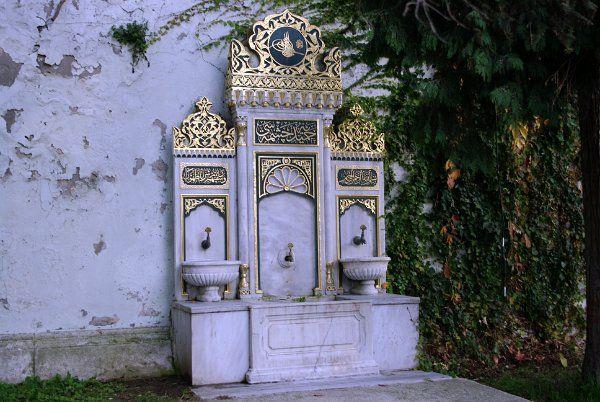 Türkiye: İstanbul: Yıldız Sarayı