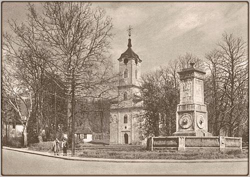 Terazijska česma ispred Topčiderske crkve