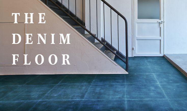 """建材用床材の製造・販売を手がける田島ルーフィングが、デニム生地メーカー大手のカイハラの協力のもと、デニム生地を用いた床用タイル""""デニムフロア""""を発売した。価格は1平方メートルあたり1万5000円。"""