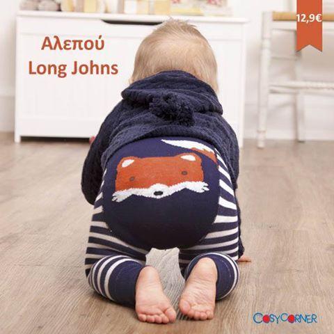 Γλυκύτατα ριγέ πλεκτά long johns (τύπου κολάν) με σχέδιο στο πίσω μέρος. http://goo.gl/kBnyzm