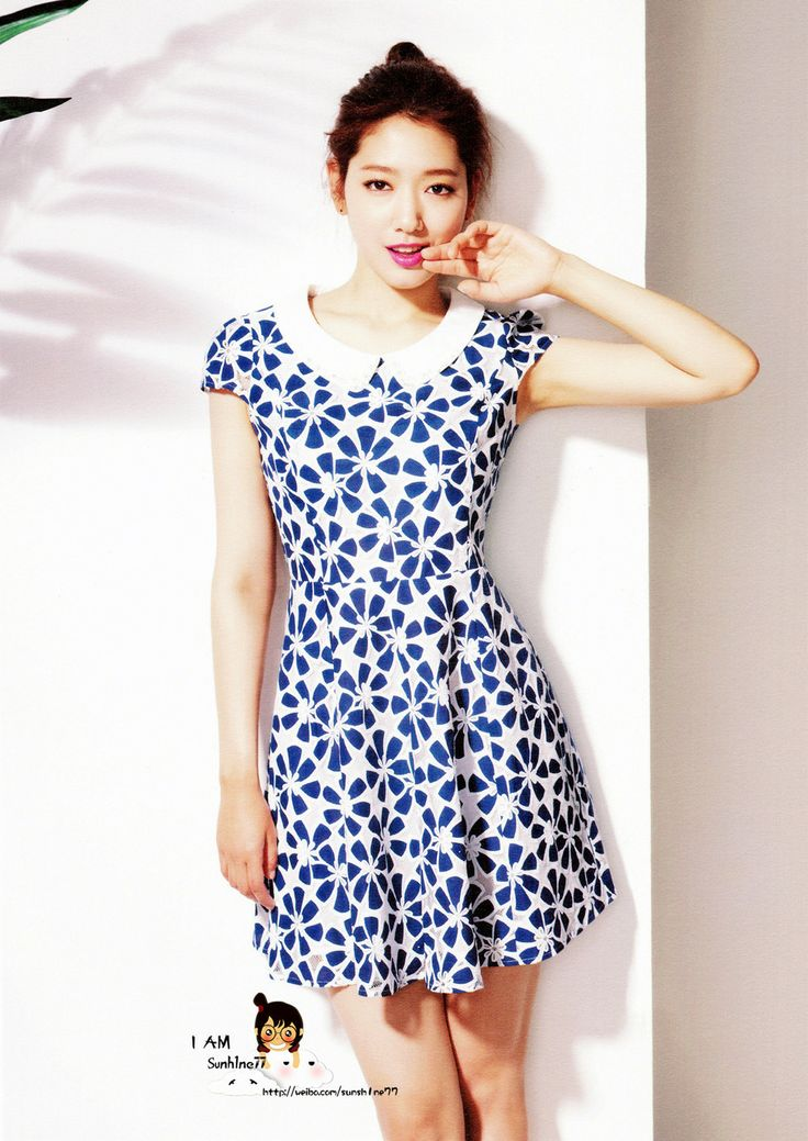 Park Shin Hye Photoshoot 2013 Images Galleries With A Bite