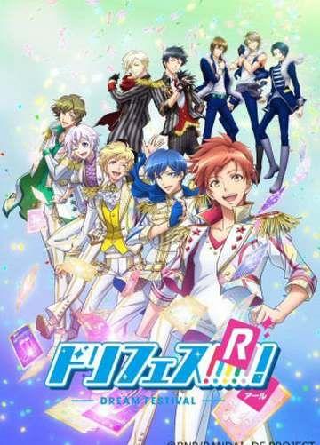Dream Festival! S2 Episode 11 VOSTFR Animes-Mangas-DDL    https://animes-mangas-ddl.net/dream-festival-s2-episode-11-vostfr/