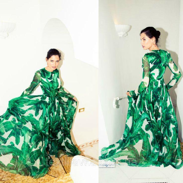 """Платье макси """"Банановые листья"""": продажа, цена в Полтаве. платья женские от """"Текстильная Лавка"""" - 551652146"""