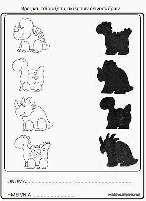 ombres des dinosaures