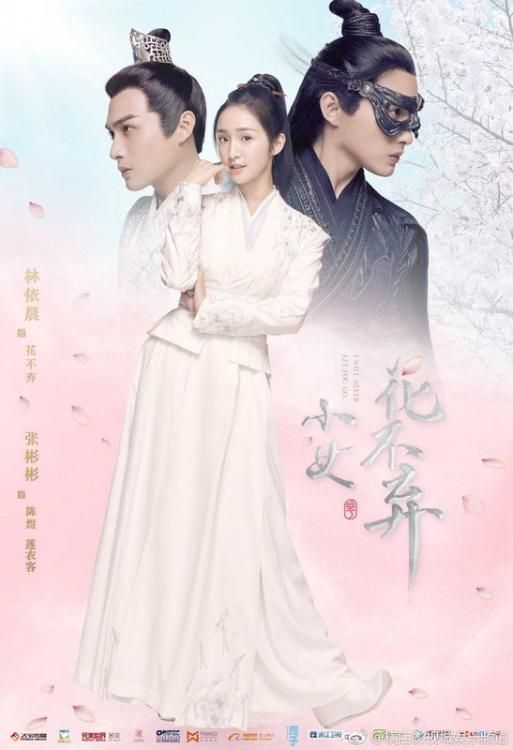 Pin by Blue 01 on Chinese Dramas in 2019 | Chines drama