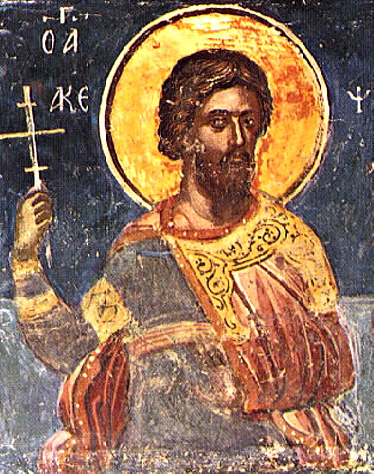 The Holy Martyrs Akepsimas and Aithalas were from Persia. Akepsimas was a pagan priest in the city of Arbel. Having received healing through the prayers of a Christian bishop, he was converted to the faith in Christ and boldly confessed it. For this they threw St Akepsimas into prison. Soon St Aithalas, a deacon of the Arbel Church, was imprisoned with him. They brought the martyrs before the ruler, where they again confessed their faith and were beheaded.