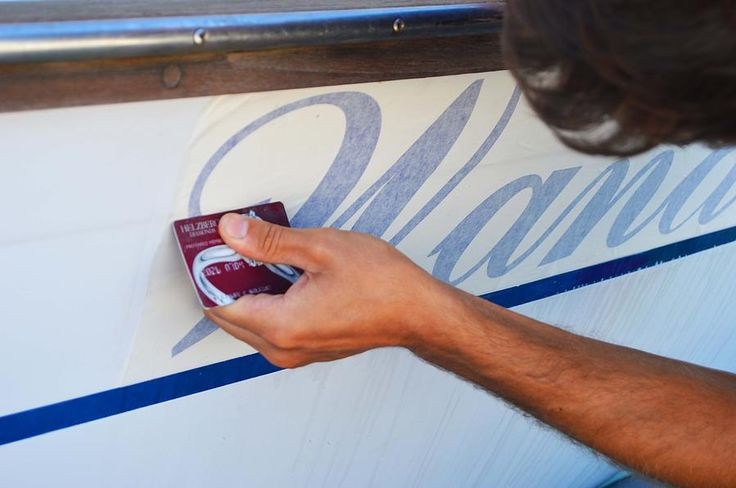 How to apply vinyl boat lettering and Boat Re-Naming or Naming Ceremony - short and sweet, then get to the drinks!