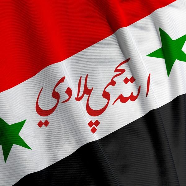 الله يحمي بلادي #Syria