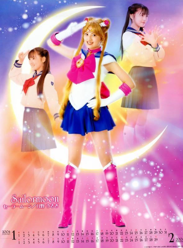 Usagi Tsukino/Sailor Moon (Pretty Guardian (PGSM ) Sailor Moon Live Action TV Series)