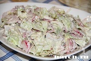 Салат из говядины с редисом Марта, salaty myasnye salaty