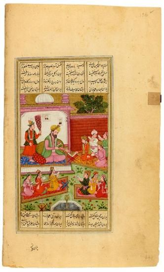 Lailā and Qais in School | The Morgan Library & Museum