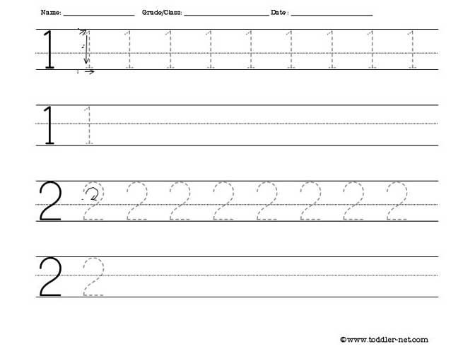 Tracing Numbers 1 And 2 Worksheet