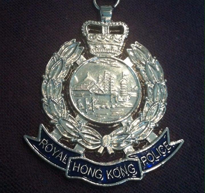 Obsolete Police Badge Royal Hong Kong Police Badge Kong Royal