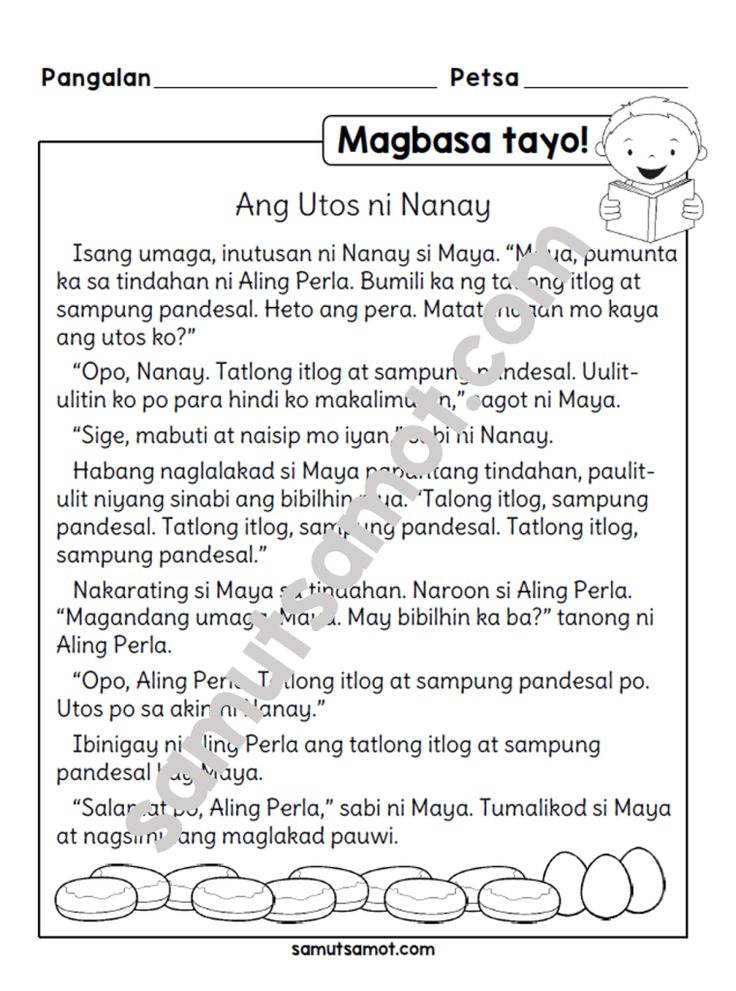 filipino worksheets archives