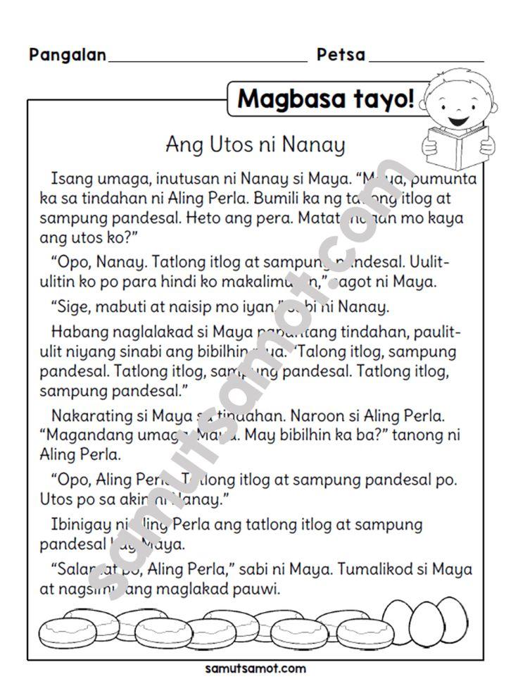 Filipino Worksheets Archives Samutsamot Short stories