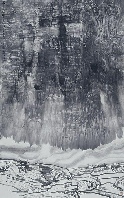 Gu Wenda's Gu's Phrase - Study from Nature Series #5, Wind & Rain.