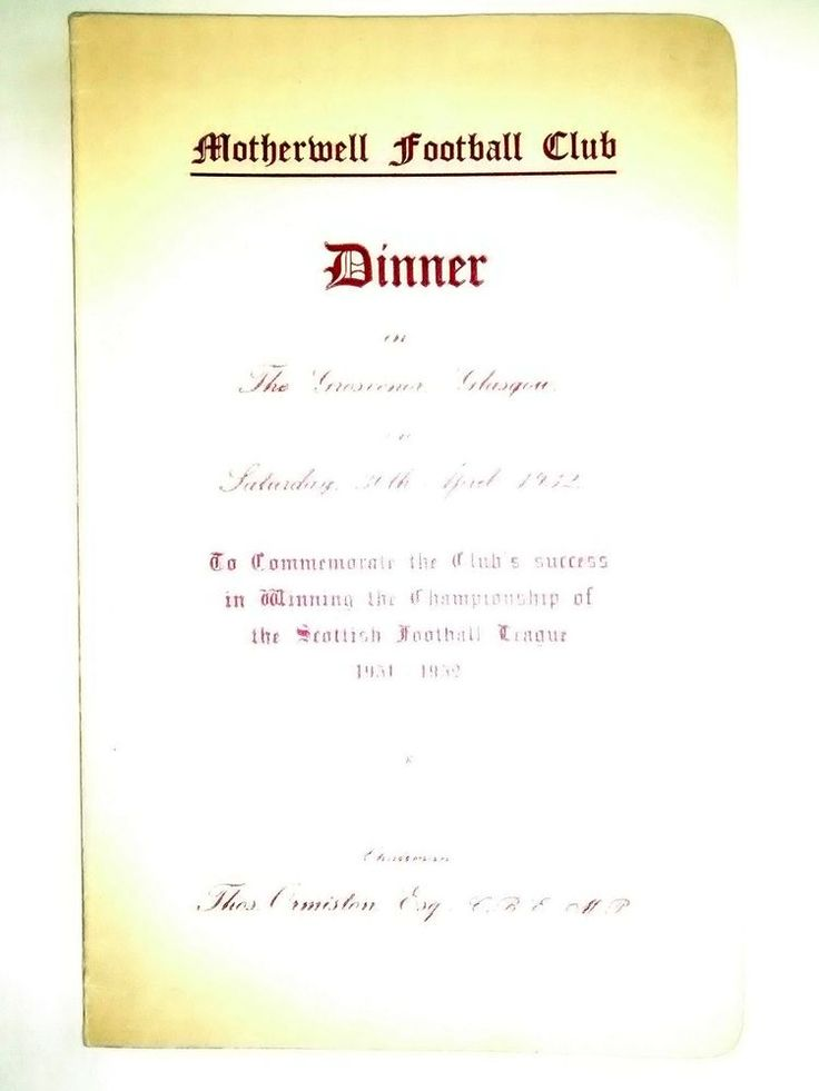 Football memorabilia, Motherwell FC - Scottish Football League winners 1931-32
