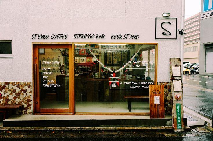 후쿠오카는 커피로도 유명하다. 개방이 빨랐던 규슈라는 지역의 특성인 것도 같다. 넬드립(융드립) 커피가 유명한 곳들도 많다. 넬드립은 '넬'이라고 부르는 플란넬 필터를 이용해 커피를 추출하는 방식을 말한다. 커피 맛이 진하고 향긋한 단맛이 나는 것으로 유명한데 블루보틀커피의 넬드립으로 잘 알려져 있다. 이번 후쿠오카 여행에서도 커피가 맛있기로 유명한 카페