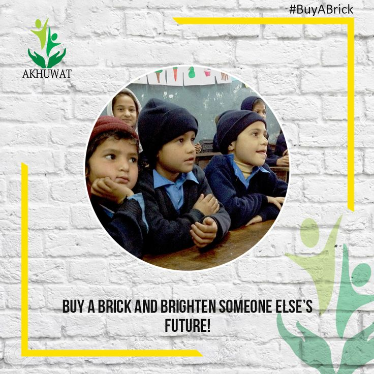 Buy A Brick & Brighten Someone Else's Future!  By Donating A Brick, Your Name Will Be Written on The Wall of The University  For Additional Donations:  1. Habib Bank Ltd. Account Title: Brotherhood Education Trust Akhuwat University Branch Code: 5009 Account Number: 50097900694355  2. Bank Islami Ltd. Account Title: Akhuwat University Account Number: 201100116060210 Bank Swift Code: BKIPPKKA IBAN: PK66BKIP 0201100116060210  #Akhuwat #InterestFreeMicroFinanceLoans #BuyABrick