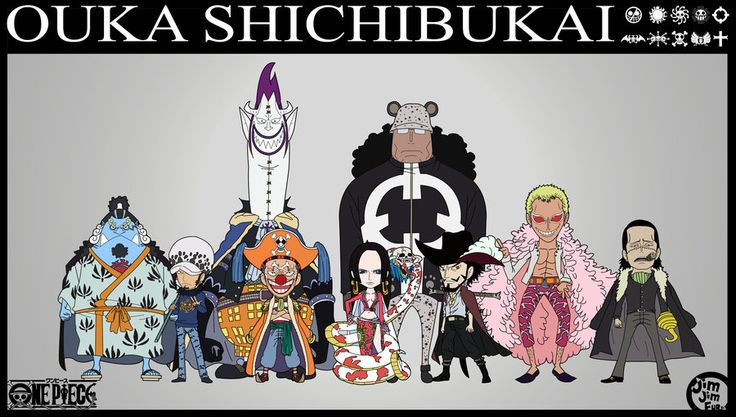 Ouka Shichibukai by jimjimfuria1.deviantart.com on @DeviantArt