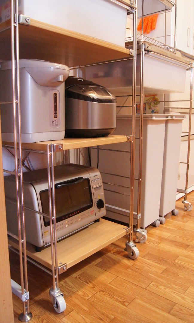 Japanese Kitchen Organization