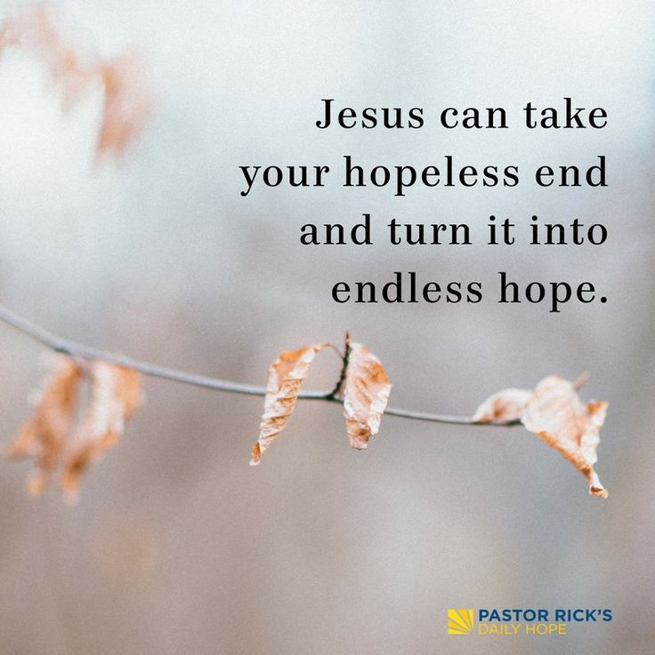 God lets you reach a dead end so you'll learn to trust in him instead of your own ability. #DailyHope