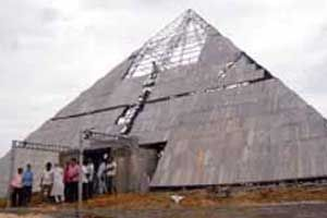 Sri Sanjeevani Pyramid  Meditation Center http://www.pyramidseverywhere.org/pyramids-directory/pyramids-in-andhra-pradesh/coastal-andhra/prakasam-district