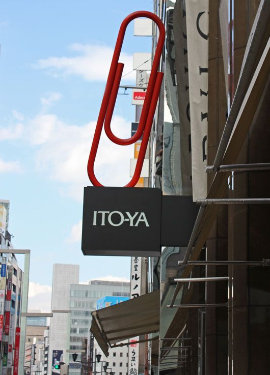 "via www.uponafold.com ""If you only have time to visit one paper shop in Tokyo, make it Ito-ya in Ginza. It's nine levels of stationery goodness and most definitely the mecca for paper lovers all around the world, so make the pilgrimage people!"""