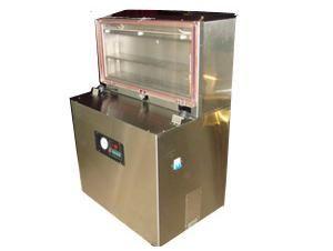 chinacoal07 DZ-600L vertical  vacuum packaging machine