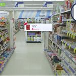 Indoor Retail Mapping Leader aisle411 Delivers In-Store 3D Mapping on Google's Project Tango