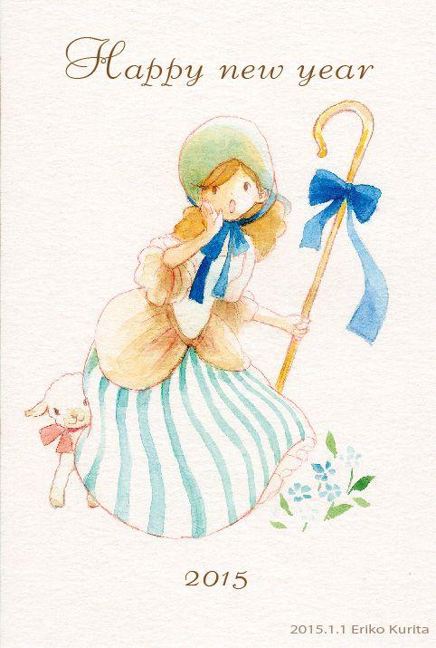 By Eriko Kurita (In the Pocket)