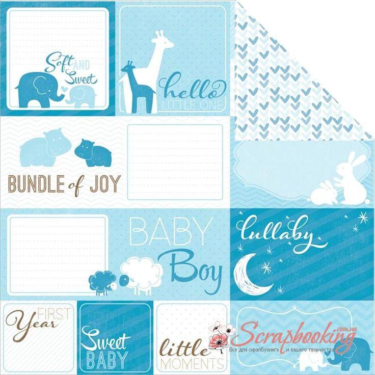 Лист бумаги для скрапбукинга Cut-Outs из коллекции My Baby Boy производителя Imaginisce. Размер листа 30*30см. Плотность бумаги 180гр/м2, бумага с двусторонней печатью