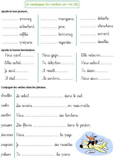 ejercicios verbos en -ER   FLE : les verbes   Exercices conjugaison, Exercice ce1 et Exercice ...