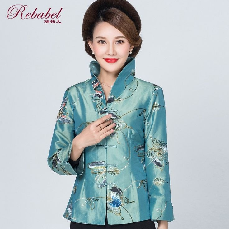Lovely Butterflies Open Neck Chinese Jacket - Blue - Chinese Jackets & Coats - Women