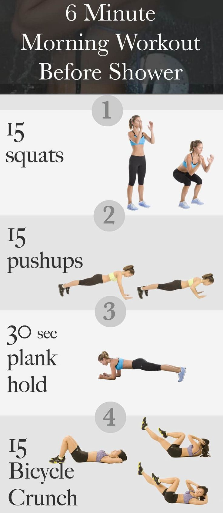 6 Minute Workout Before Your Shower Pictures, Photos, and Images for Facebook, Tumblr, Pinterest, and Twitter