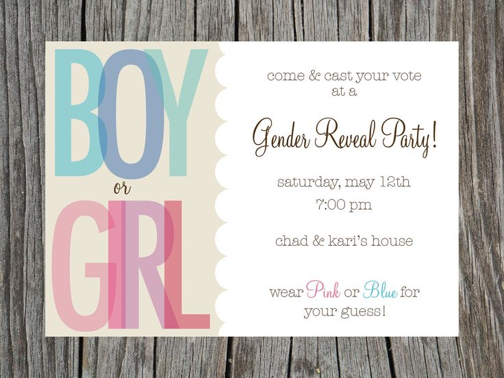 Gender Reveal Party Invitation Printable By Printyourheartout