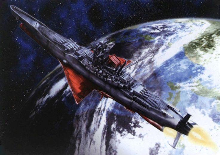Space Battleship Yamato aka the Argo from Starblazers